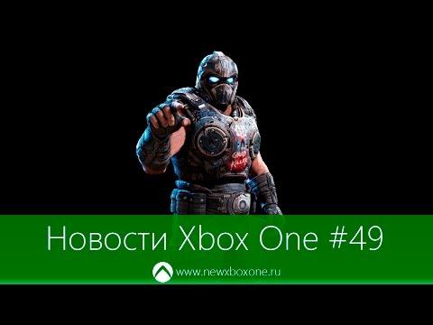 Новости Xbox One #49: дата выхода Windows 10 на Xbox One, бесплатные игры Gears of War, EA Access