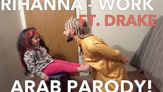 Rihanna - Work ft. Drake (Arab Parody)