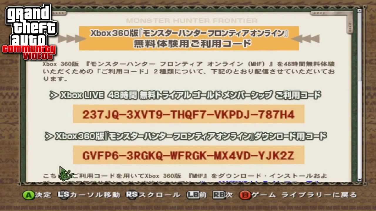 Xbox 360 Gift Card Codes Free No Survey Lamoureph Blog