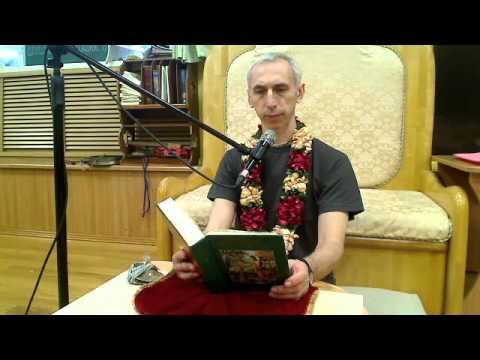 Шримад Бхагаватам 4.2.5-8 - Дамодара Пандит прабху