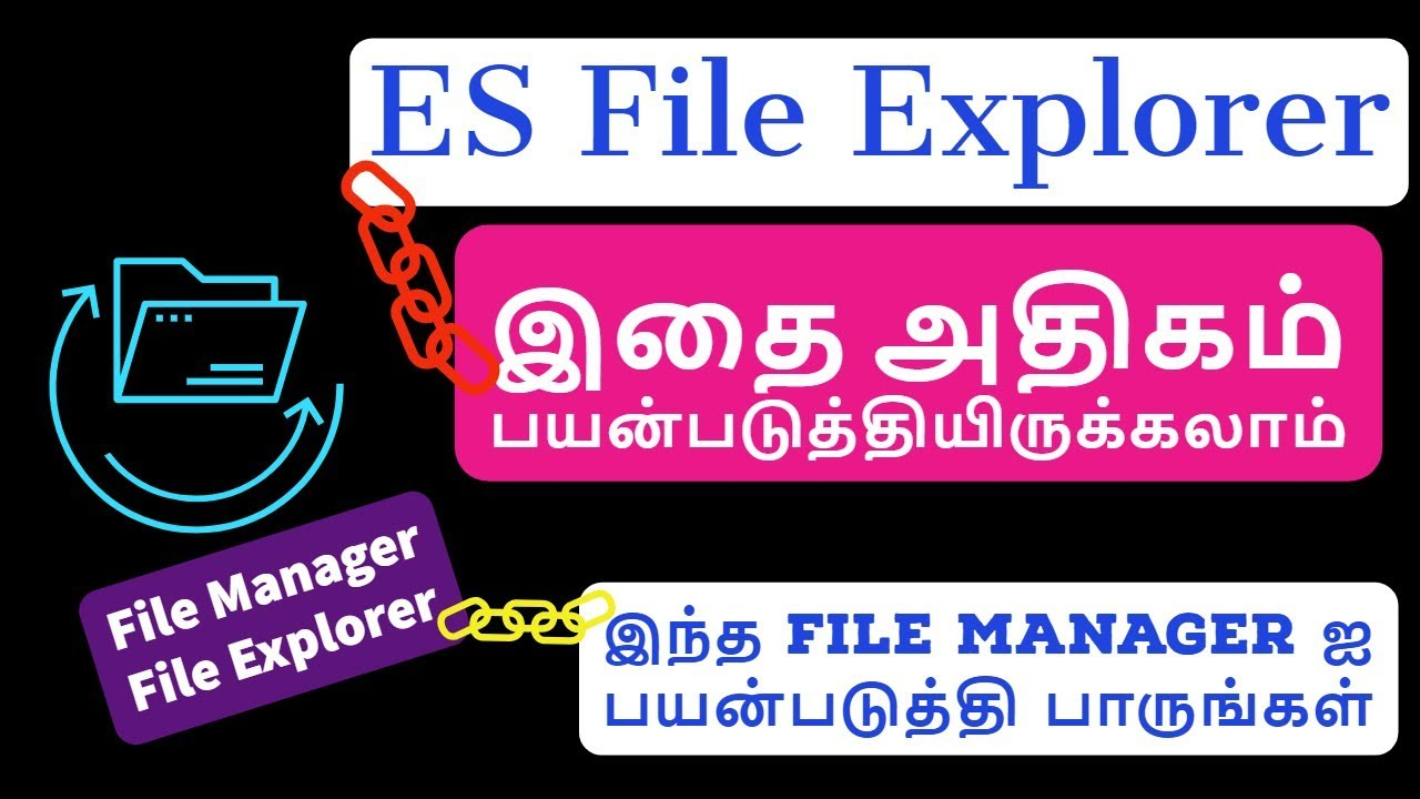 Try This Cool File Manager for Android|ES File Explorer Alternative|Tamil  Tech Ginger