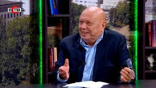 България се събужда 30.09.2019 гост Христо Дунчев