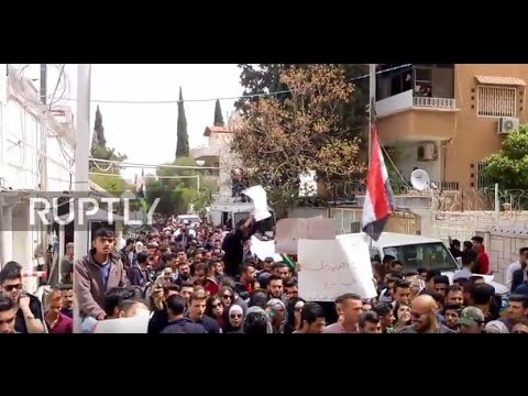 Syria: Thousands rally outside UN's Damascus office to conde