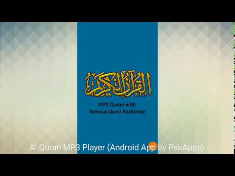 al--quran-mp3-player---11-reciters,-free-(android-app)--القرآن