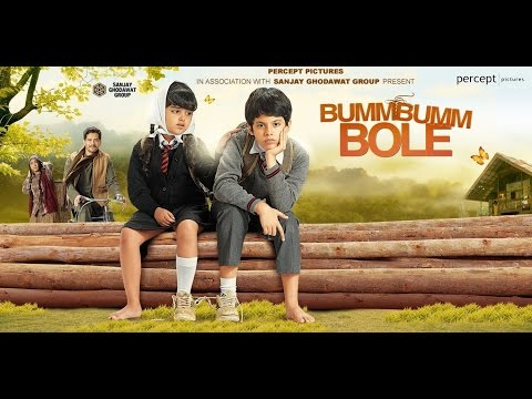 Bumm Bumm Bole Full Movie HD   For Kids