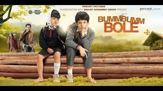 Bumm Bumm Bole Full Movie HD   For Kids