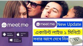 How to create meetme account  Meetme update 2022  How use Meetme How to Face veryfay on meetme  cpa screenshot 2