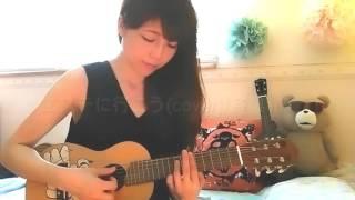 新メンバーのドナルドダックのギタレレ☆ 可愛いギタレレの音がこの曲に...