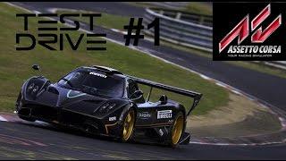 Assetto Corsa |ТЕСТ-ДРАЙВ#1| HD