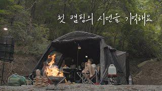 노스피크 a7ex | 가평 새와참새캠핑장 | 에어텐트 …