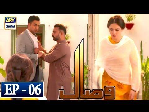 Visaal Episode 6 - 2nd May 2018 - ARY Digital Drama