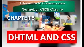 DHTML AND CSS CLASS 10 ICT CHAPTER 5 IN HINDI CBSE  Part 1