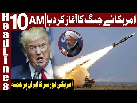 American Forces Attacked on Iran | Headlines 10 AM | 24 June