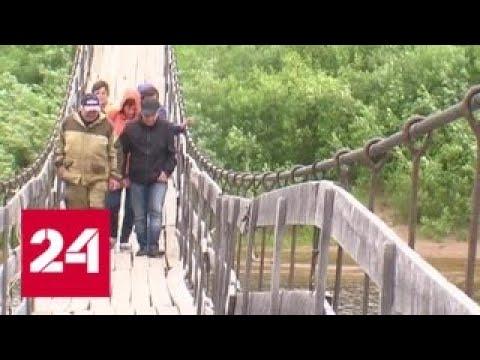 Жители деревни в Архангельской области построили себе мост и задумали ткацкую мастерскую - Россия 24