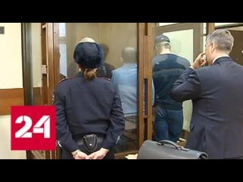 Хищения на космодроме Восточный: виновным грозит до 10 лет тюрьмы - Россия 24