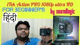 Itek Action pro 1080p ultra hd by soundlogic hindi