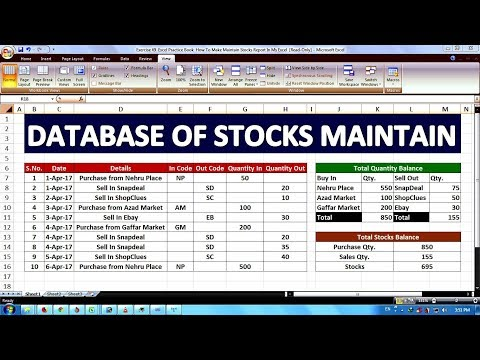 How To Maintain Stocks In Excel Tutorial In Hindi || Microsoft Office Excel Practice Book ||