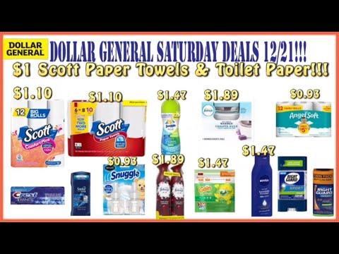 😱$1 PAPER PRODUCTS @ Dollar General Deals 12/21+All Digital Couponing + Dollar General Scenarios😜