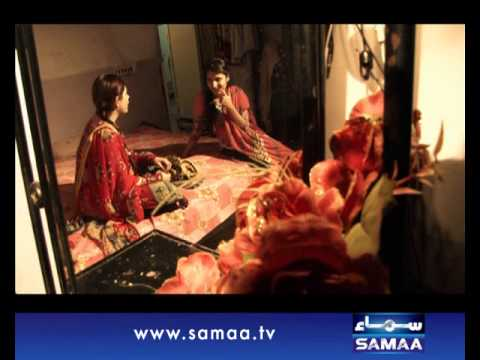 Interrogation, 21 March 2015 Samaa Tv