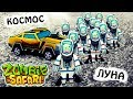 МАШИНЫ против ЗОМБИ zombie safari 38 МАШИНКИ ДЛЯ МАЛЬЧИКОВ VIDEOS FOR KIDS game car игра как мультик