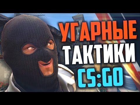Скачать CS: Source - counter strike source бесплатно