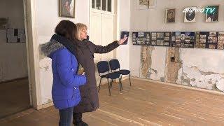 Чому занепадає музей Блаватської у Дніпрі?(, 2018-02-13T12:22:38.000Z)