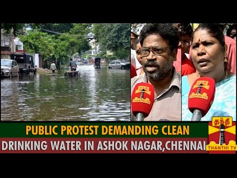 Public Protest Demanding Clean Drinking Water in Ashok Nagar(Chennai) - Thanthi TV