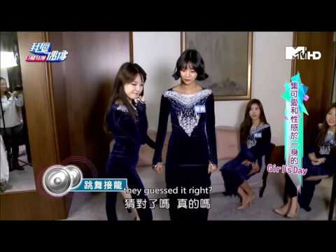 151207 TWTV Idols Of Asia Girl's Day Interview English Sub 4/4
