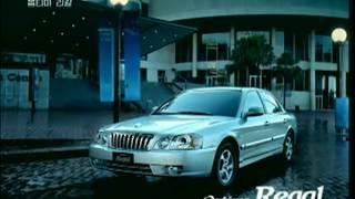 Kia Regal (Optima) 2002 commer…