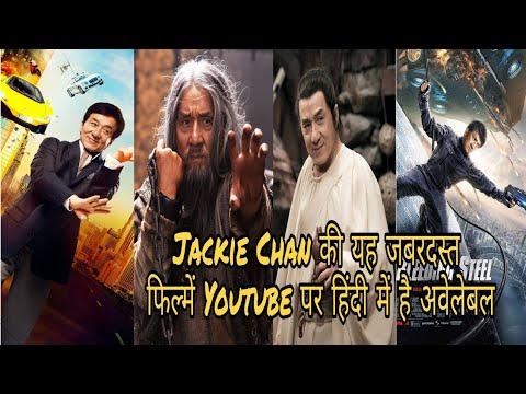 Top 5 Best Jackie Chan Movie In Hindi| Jackie Chan new ...