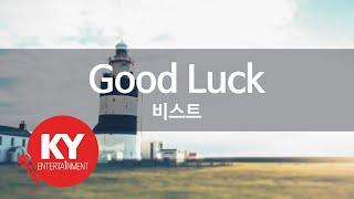 Good Luck - 비스트 (KY.48496) [KY…
