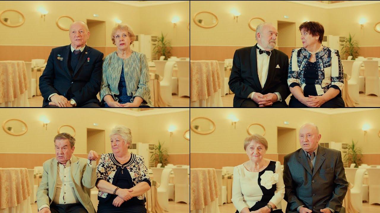 Золотые свадьбы на Золотом кольце