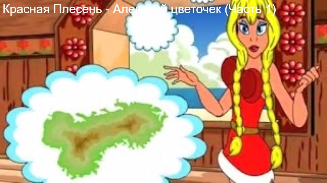 Про красную шапочку скачать советский фильм prakard.