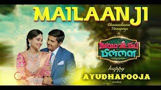 MAILAANJI | Namma Veettu Pillai Hemapriya Dharanedharan wedding highlights | Giristills