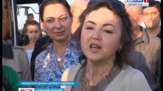 Казань-Франкфурт-на-Майне. Новые ворота в экономику