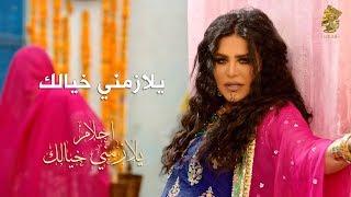 ahlam Alshamsi клипы