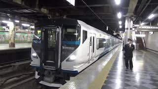 """2020/3/27新型「踊り子」 E257系2000番台 NA07編成 尾久疎開 上野駅  Express """"ODORIKO"""" New type E257 2000 at UENO"""
