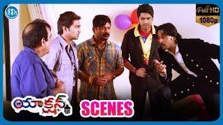 Action 3D Movie Scenes | Sudeep Kidnaps Allari Naresh, Vaibhav and Raju Sundaram | Shyam