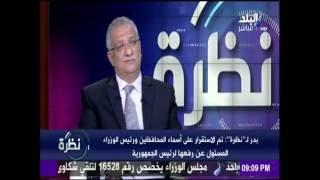 بالفيديو.. وزير التنمية المحلية: خلافي مع محافظ الإسكندرية بسبب مواطن
