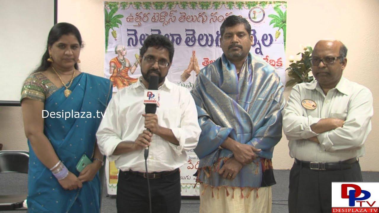 Mr. Praveen Billa, NNTV ChairSpeaking to Desiplaza