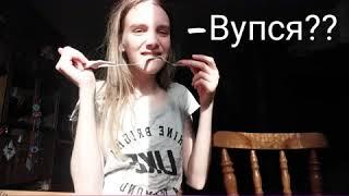 Лунтик и его друзья смотреть онлайн!реакция первоытных детей