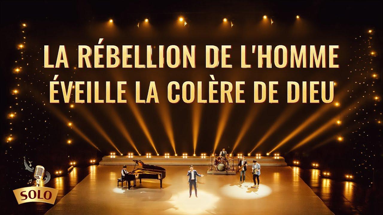 Musique chrétienne 2020 « La rébellion de l'homme éveille la colère de Dieu »