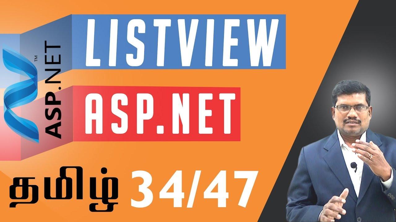 Asp. Net(vb. Net) & listview microsoft access (. Mdb) system. Data.