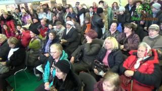 ЭКОГАРДЕН.РФ - Отчет о выставке