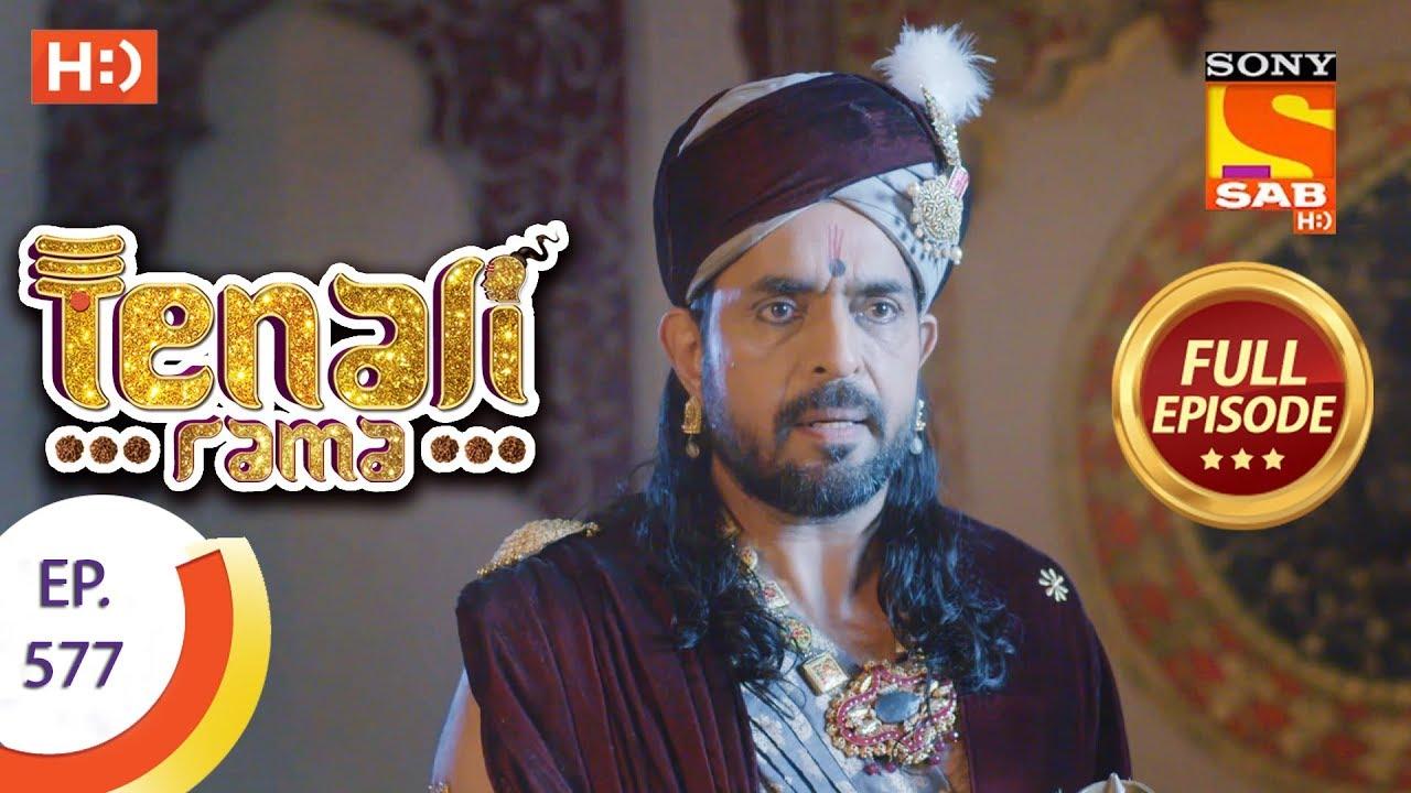 Download Tenali Rama - Ep 577 - Full Episode - 18th September, 2019