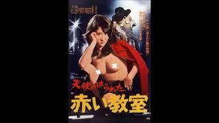 Angel Guts: Red Classroom 鹿沼えり 検索動画 12