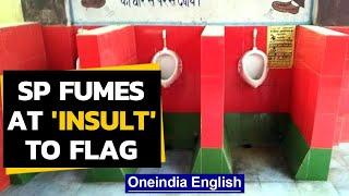 Samajwadi Party trends shame on Piyush Goyal, why? | Oneindia News
