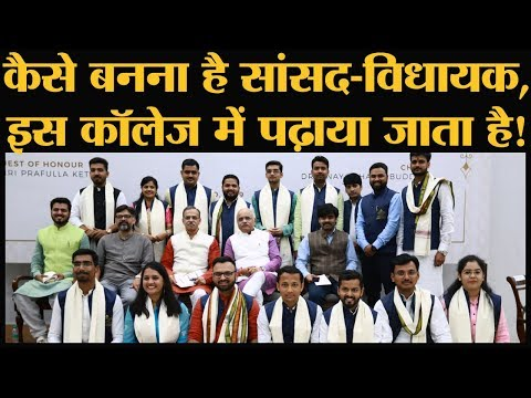 Indian Institute of Democratic leadership के स्टूडेंट्स Elections 2019 पर क्या बोले?