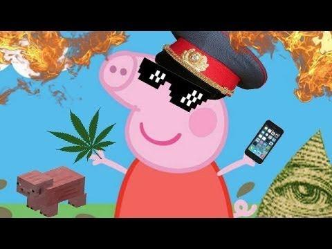 САМОЕ СМЕШНОЕ ВИДЕО НА ЗЕМЛЕ  DenRoOm  rytp свинка пеппа