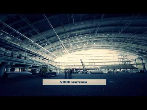 Ледовый дворец ВОЛГА-СПОРТ-АРЕНА